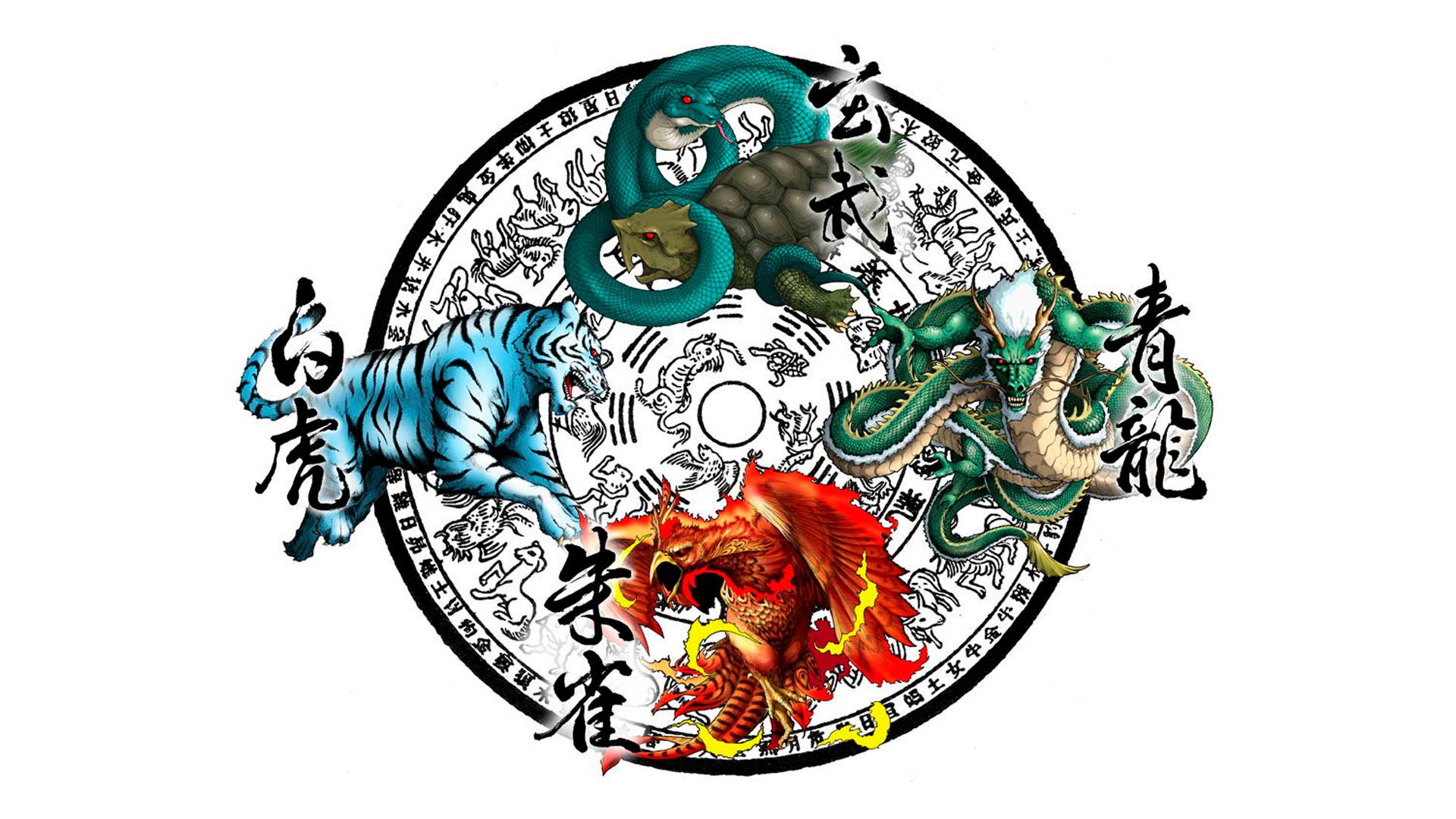 Las cuatro bestias sagradas de Japón hero asset