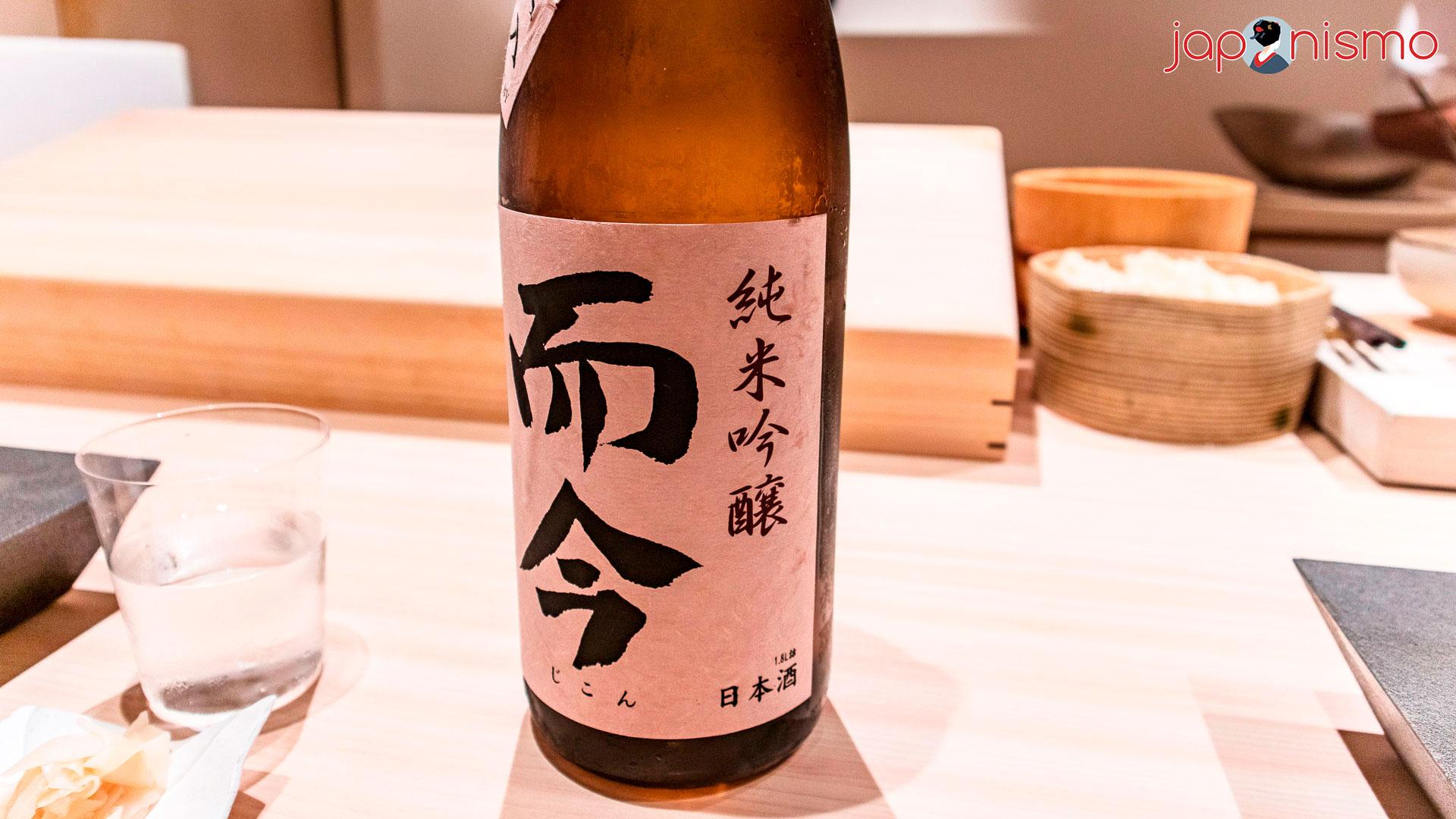 ingredientes japón hero asset