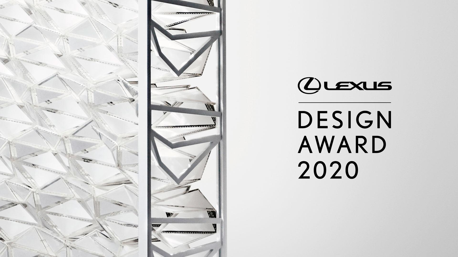 Imagen del logo de los LDA 2020