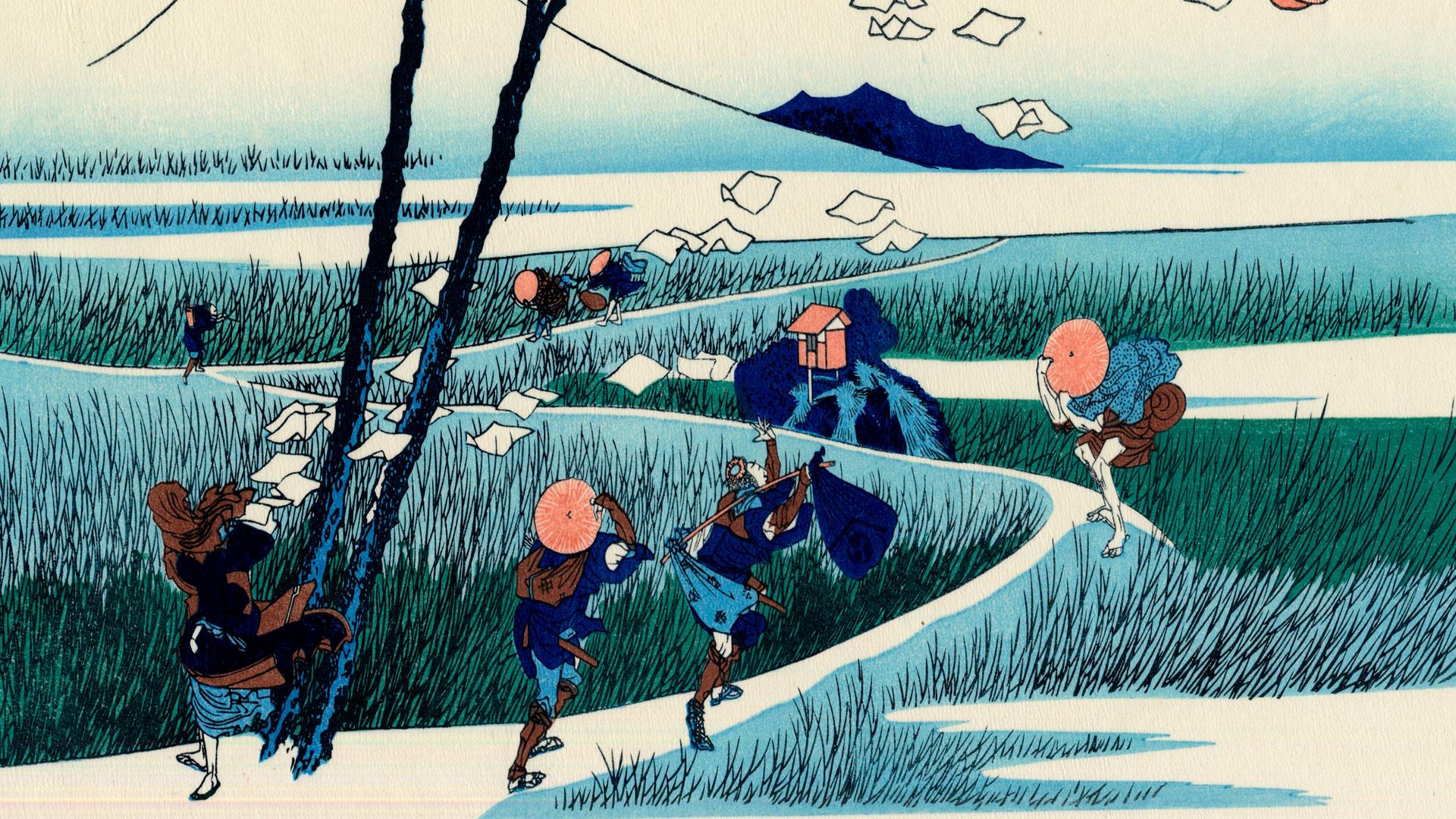 El monte Fuji como inspiración hero asset