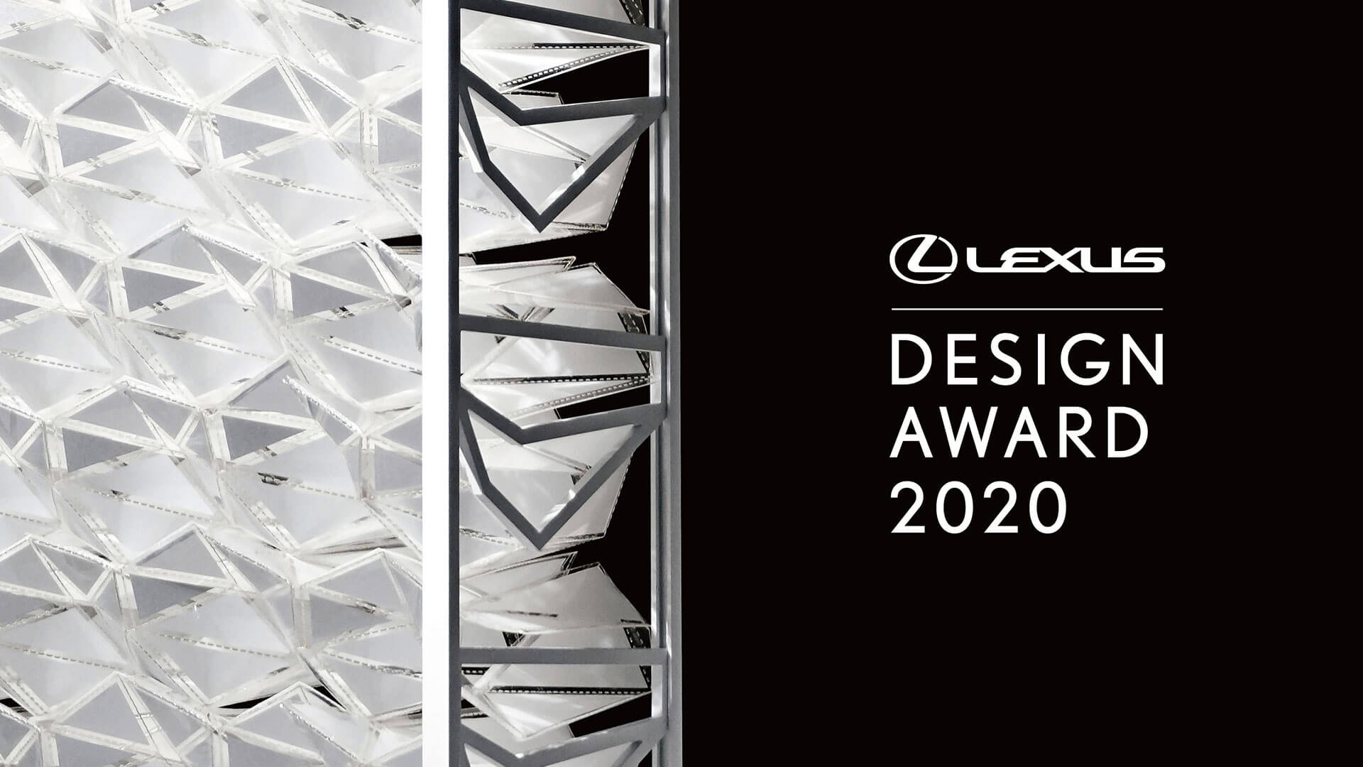 2020 005 Lexus Design Awards 2020 1920x1080 hero