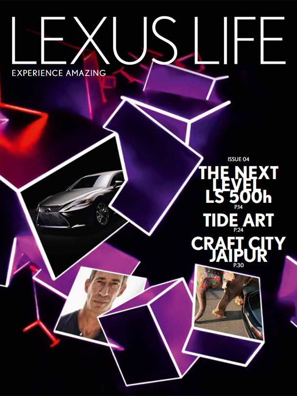 lexus magazine 610 812