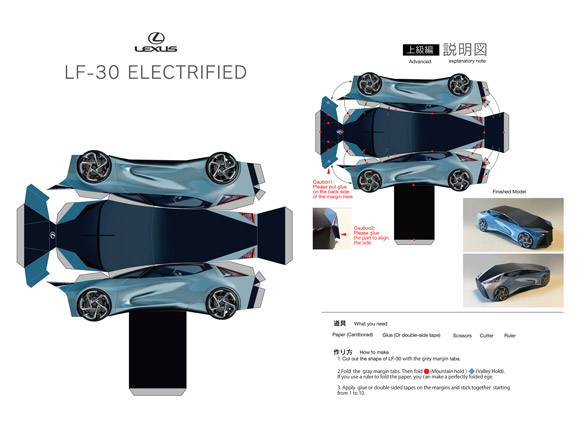 2020 018 Maak uw eigen Lexus gewoon thuis landscape