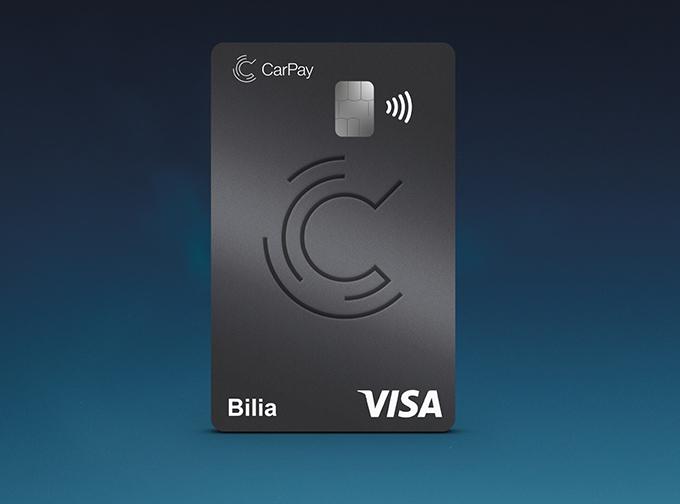 Bild av kreditkort CarPaykortet