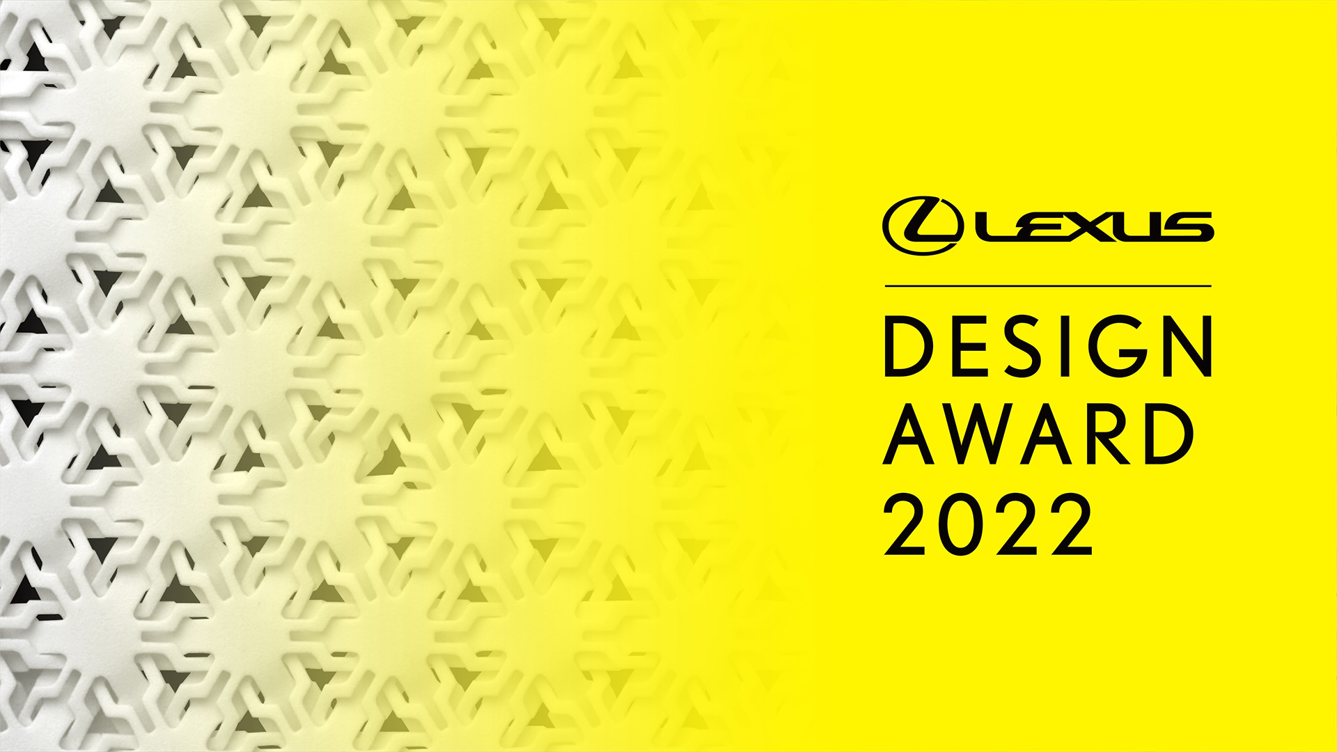 2022 Tasarım Ödülleri Başvuruları