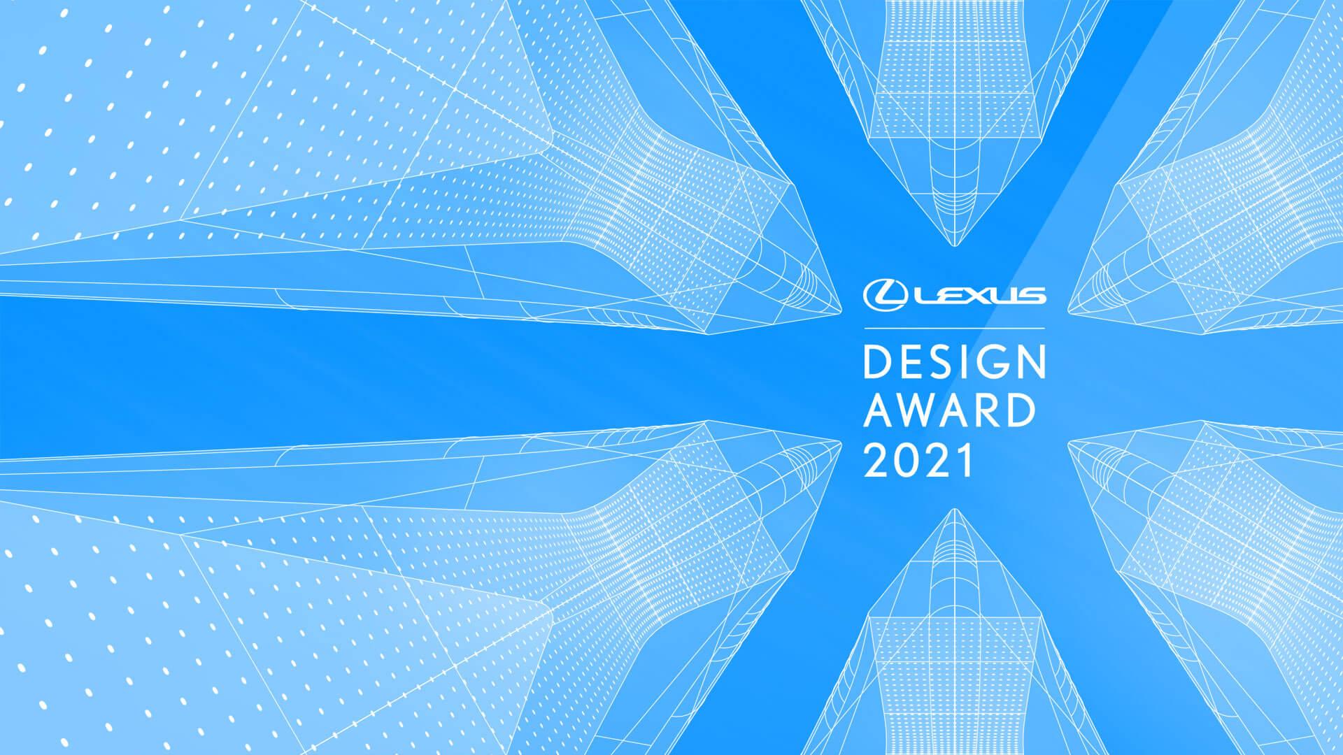 Українка Аліна Головатюк стала фіналісткою премії Lexus Design Award 2021