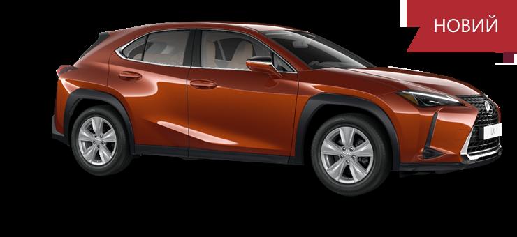Новий Lexus UX